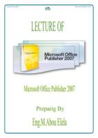 Microsoft Publisher 2007 صورة كتاب
