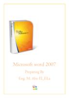 word 2007 صورة كتاب