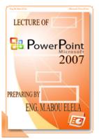 بوربونت 2007 POWERPOINT صورة كتاب