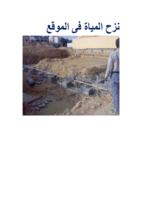 صور من الموقع صورة كتاب