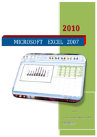 MICROSOFT EXCEL 2007 صورة كتاب