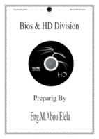 Bios & HD Division صورة كتاب