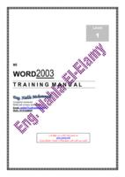 وورد 2003 صورة كتاب