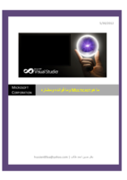 ما هو Multicast صورة كتاب