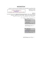 مقدمة دوال API صورة كتاب