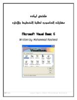 Learn VB6 With Dr91 صورة كتاب