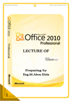 office outlook 2010 صورة كتاب