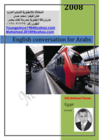 English conversation.pdf صورة كتاب