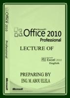Excel اكسل 2010 كامل واجهة انجليزية صورة كتاب