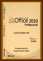 اوتلوك 2010 الواجهة العربية  صورة كتاب