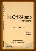 اوتلوك 2010 الواجهة الانجليزية صورة كتاب