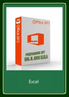 Excel 2013  الواجهة الانجليزية صورة كتاب