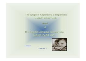 مقارنة الصفات ومقارنة الظروف للغة الإنجليزية صورة كتاب