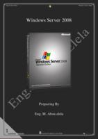 ويندوز سيرفر 2008 windows server صورة كتاب
