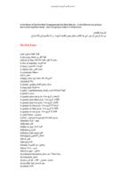 أشهر الكلمات الإنجليزية. صورة كتاب