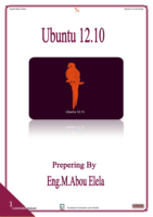 ubuntu 12 .10 صورة كتاب