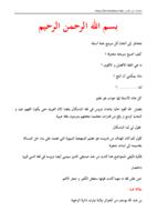 كتاب الباسكال بالعربي مجمع صورة كتاب