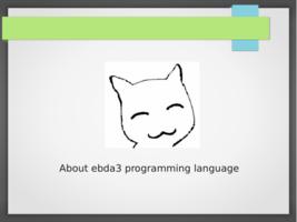 simple presentation about ebda3 programming language صورة كتاب