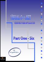 Windows Form Application in vc++.net  صورة كتاب