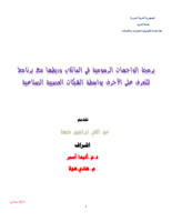 برمجة الواجهات الرسومية في الماتلاب صورة كتاب