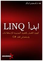 ابدأ مع LINQ صورة كتاب