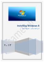 Installing Windows 8 صورة كتاب