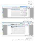 لغة برمجة الترجمان صورة كتاب