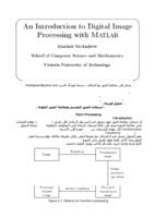 مبادئ معالجة الصور باستخدام الماتلاب صورة كتاب