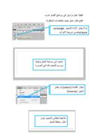كيفية عمل اطارات رائعة في الفوتوشوب صورة كتاب