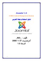 دليل جملة Joomla العربي الشامل 1.0 صورة كتاب
