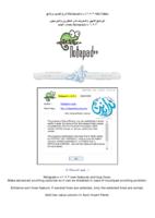 شرح تنصيب برنامج Notepad صورة كتاب