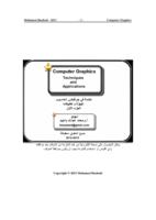Computer Graphics -Intro صورة كتاب