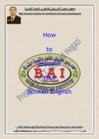 How to Improve Your Spoken English صورة كتاب