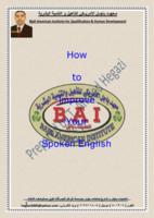 How to Improve Your Spoken English صورة كتاب
