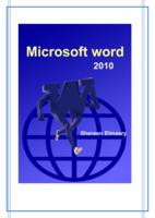 شرح لبرنامج Word 2010 صورة كتاب