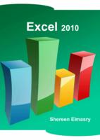 شرح برنامج اكسل 2010 صورة كتاب