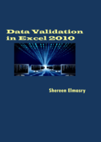 Data validation in Excel 2010 صورة كتاب