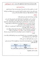 حفظ واسترجاع الصور sql server+C# صورة كتاب