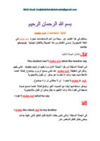 ثمانية استخدامات ل make out  في الانجليزية, صورة كتاب