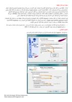 PHP-basics صورة كتاب