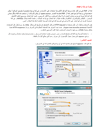 PHP from A to Z صورة كتاب