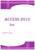 نموذج اختبار اكسس 2010 باجاباته صورة كتاب
