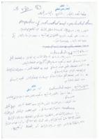 خصائص البخار المشبع والبخار المحمص صورة كتاب