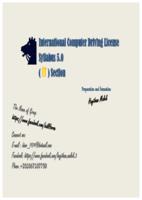 تقنية البيانات و المعلومات ICT صورة كتاب