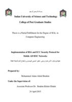 تنفيذالبرتوكول الآمن لخوارزميتي  تشفير المنحي البيضاوي والمفتاح العام للشبكة النقالة صورة كتاب