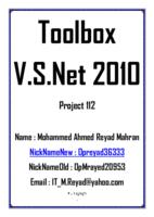 Tools V.s.net 2010 صورة كتاب