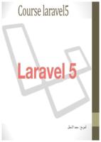 laravel5  الجزء الاول  صورة كتاب