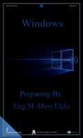 ويندوز 10 windows صورة كتاب