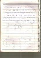 المحركات2 صورة كتاب
