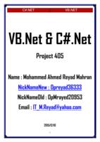 بحث الفرق بين الفيجوال دوت نت وسى شارب دونت  Research for difference between VB.Net&C#.Net صورة كتاب